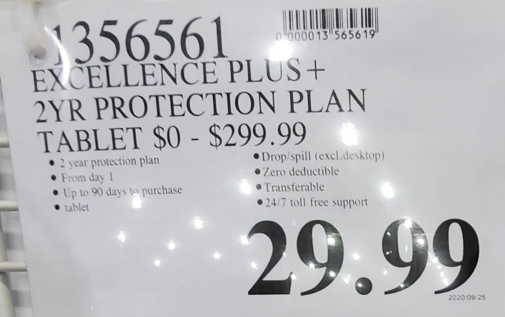 excellence plus+ protection plan