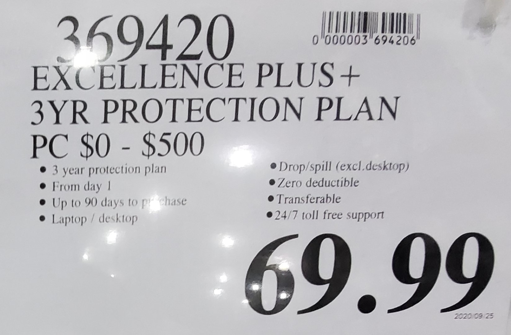 excellence plus protection plan