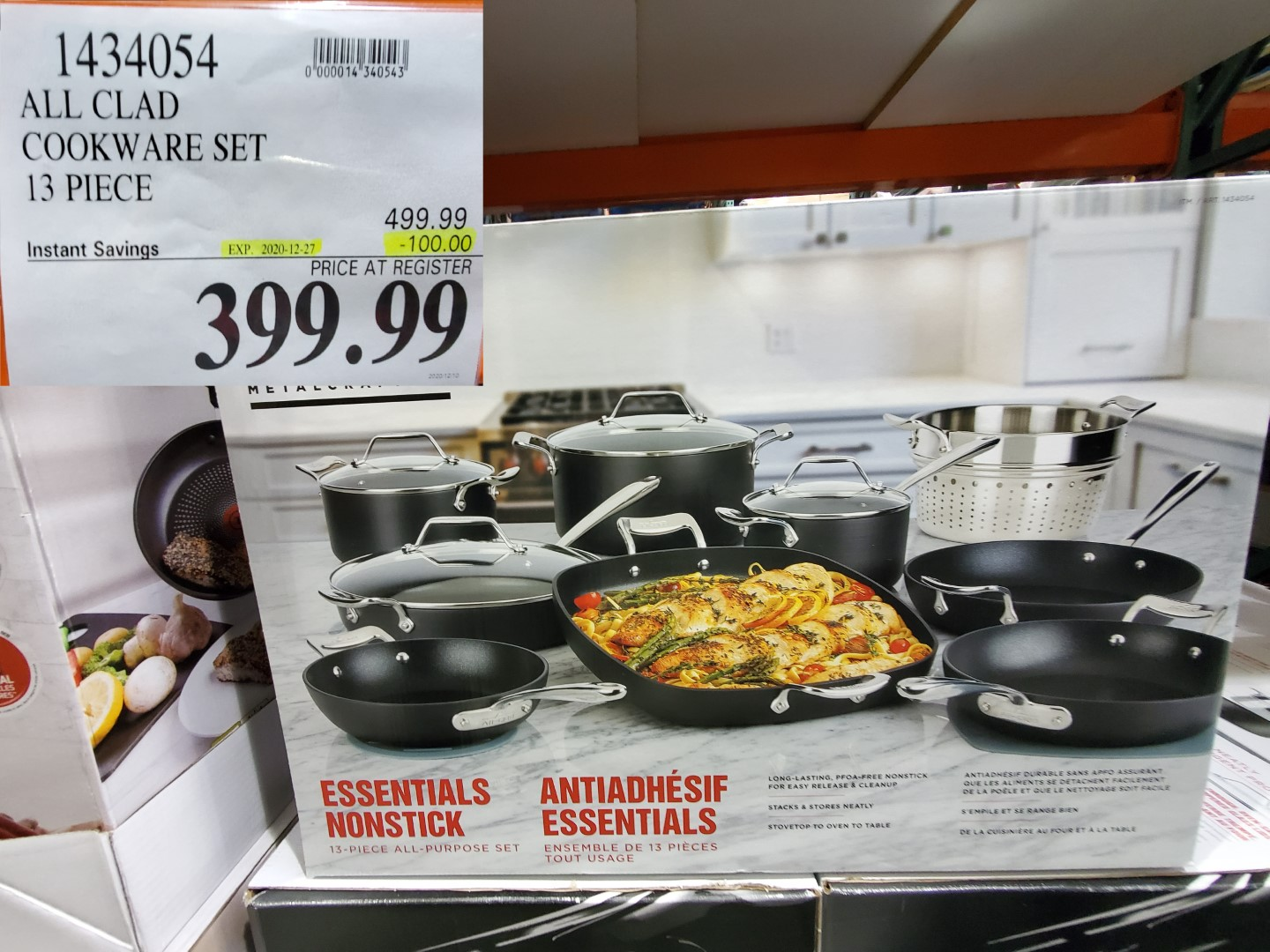 all clad 13 piece cookware set