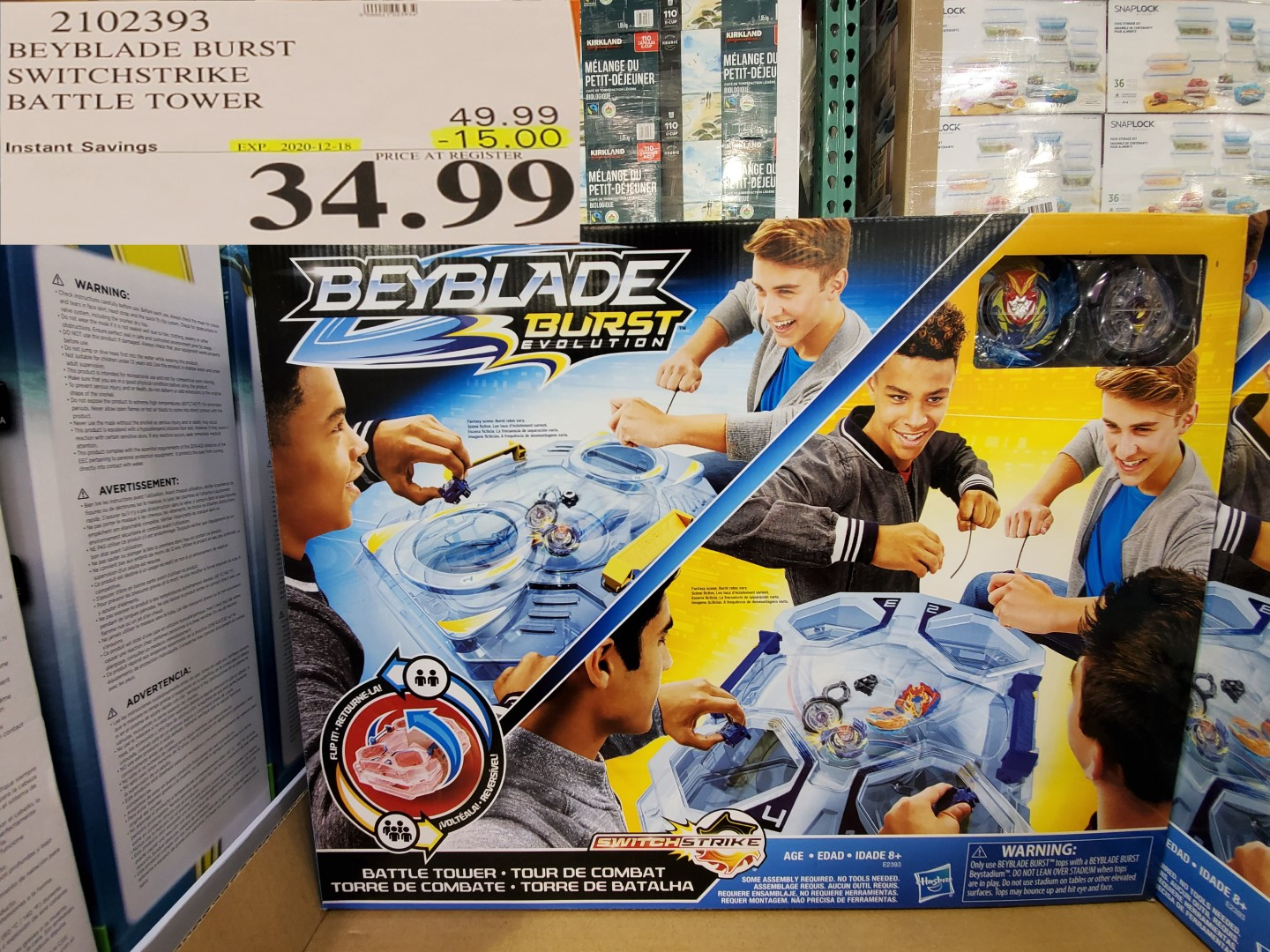 beyblade switchstrike power tower