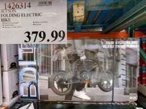 jetson folding electric bike