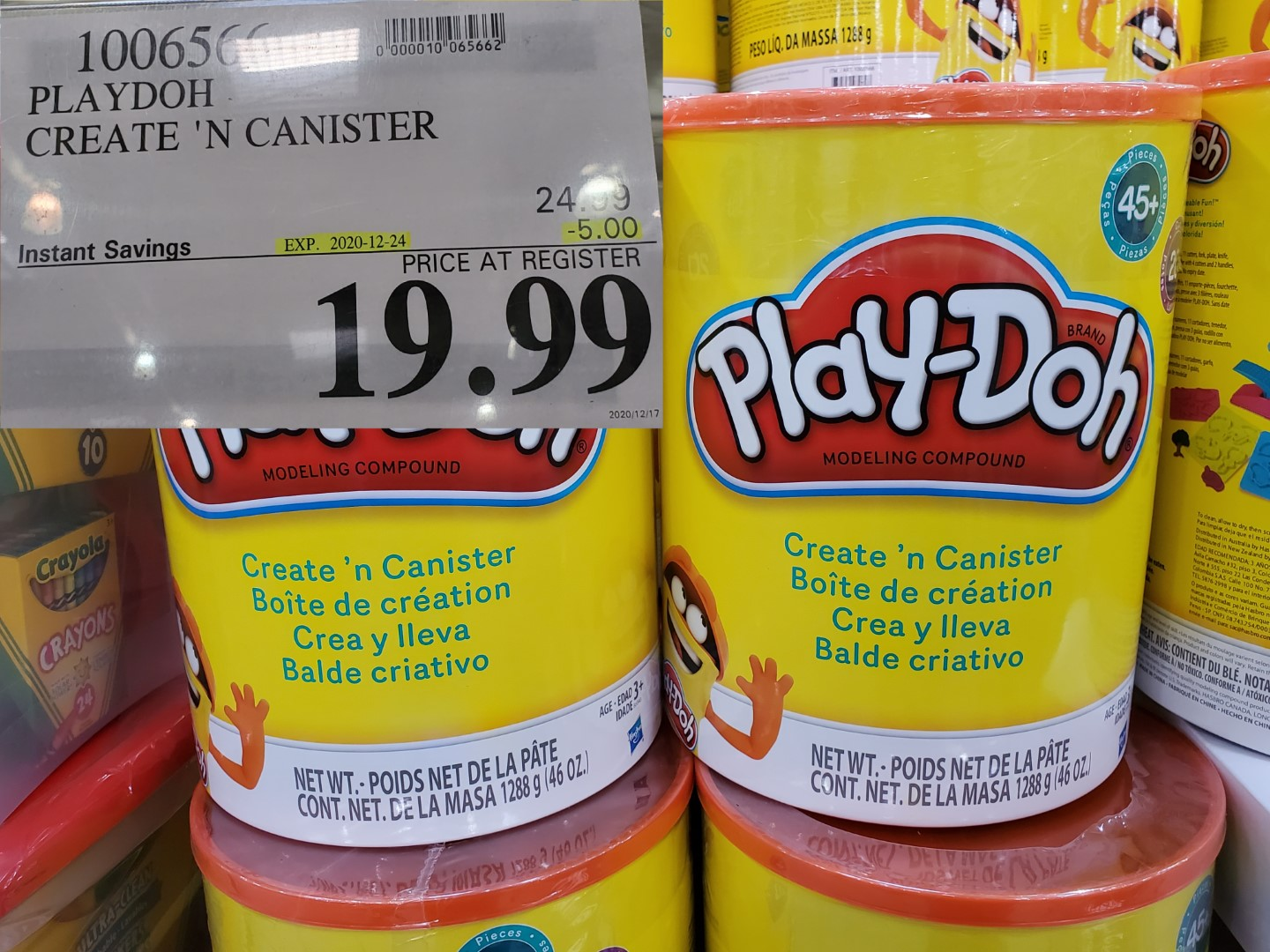 play-doh create n' cannister
